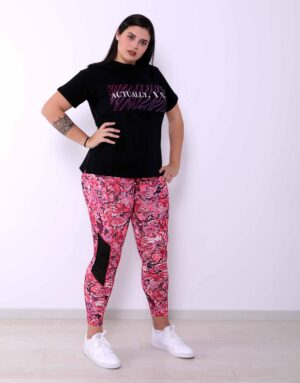 T-Shirt με Τύπωμα Actually I Can, Plus Size